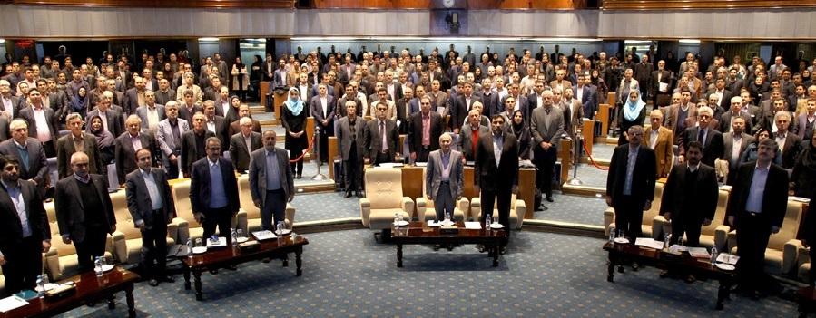 سیزدهمین همایش سالانه انجمن حسابداری ایران